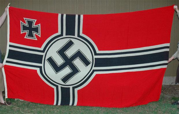 WW2 German Battle Flag - 200x335